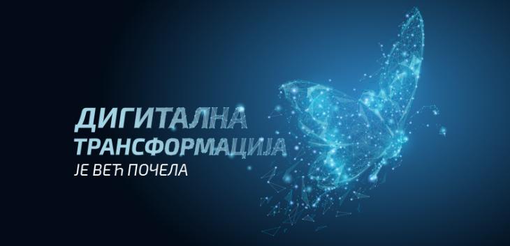 """""""Dan internet domena Srbije"""" - konferencija o digitalnoj transformaciji u martu"""