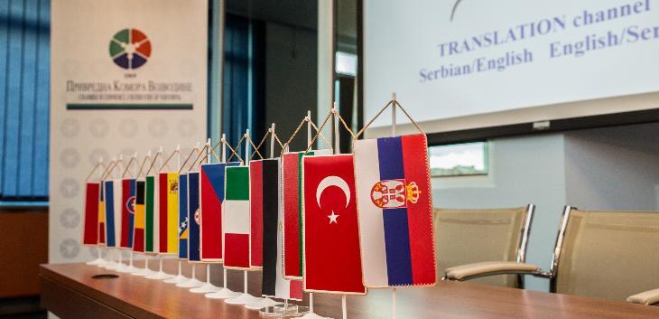 Poziv na II Regionalni poslovni forum