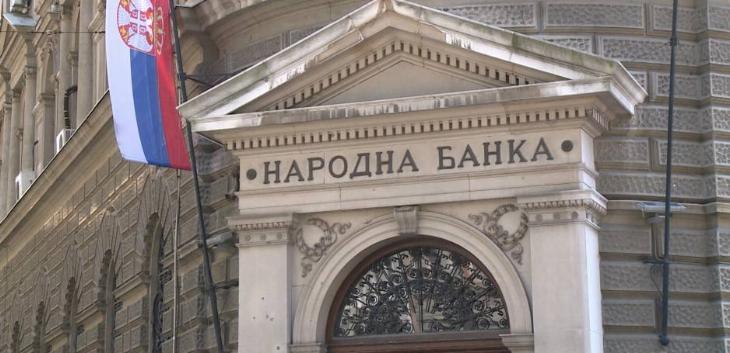 135. ROĐENDAN NARODNE BANKE SRBIJE