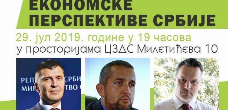 Tribina Ekonomske perpektive Srbije
