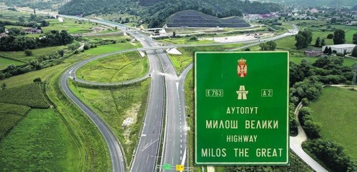 """Danas otvaranje autoputa """"Milos Veliki"""""""