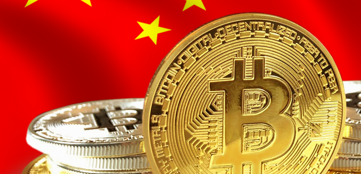 Kina izbacuje svoju kriptovalutu