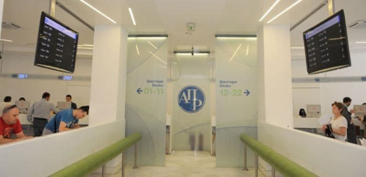 Kazne APR za neevidentiranje vlasnika
