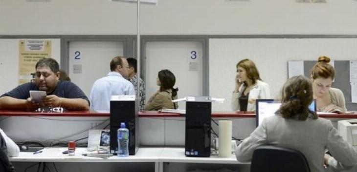 NSZ: Komunikacija sa strankama elektronskim putem