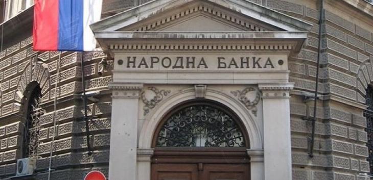 NBS: Banke ne naplaćuju naknade za donacije