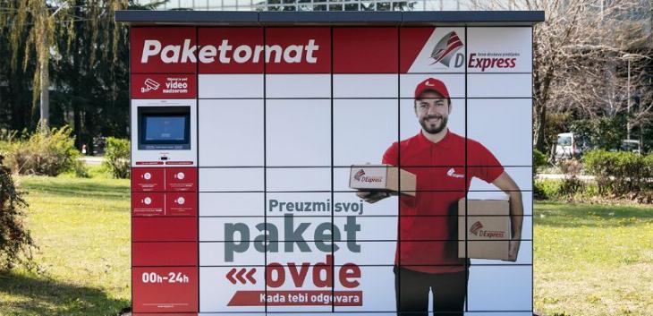 Paketomat – preuzminte paket kada vam odgovara, na izabranoj lokaciji