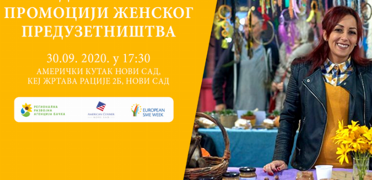 Priče o ženskom preduzetništvu u Novom Sadu