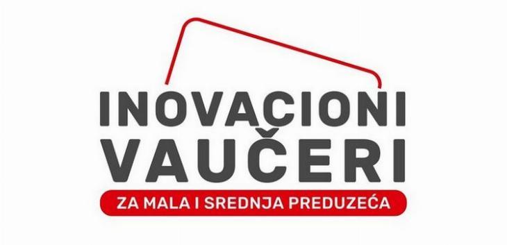 Počela prijava za inovacione vaučere