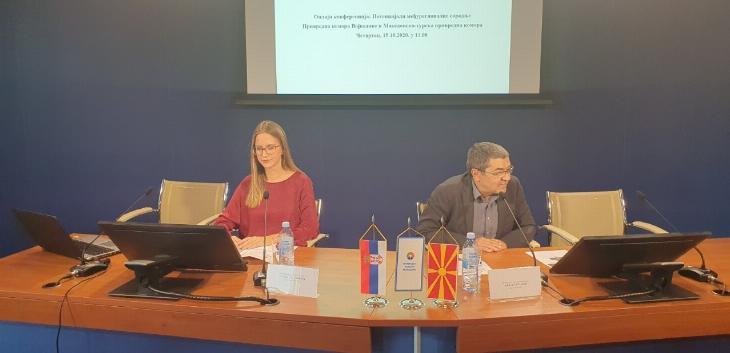 Održana online konferencija Potencijali međuregionalne saradnje