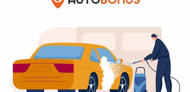 Najbolja nega za vaše vozilo na jednom mestu