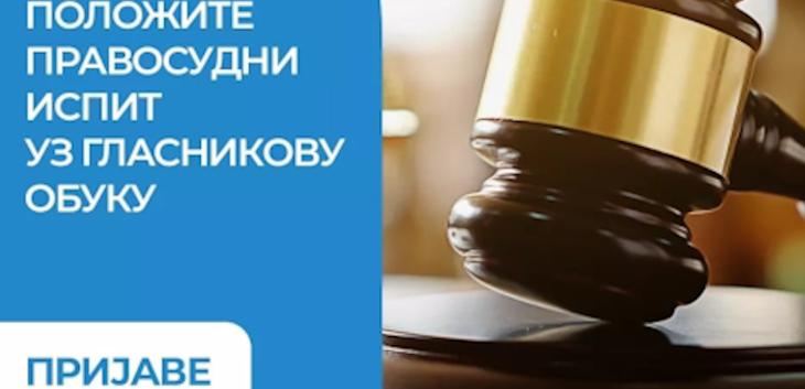 Online pripremna nastava za polaganje pravosudnog ispita
