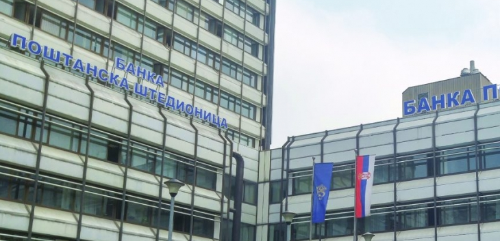 Banka Poštanska štedionica uspešno pripojila MTS banku