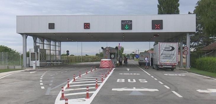 Granični prelaz Nakovo – Lunga ponovo otvoren