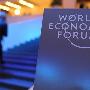 Svetski ekonomski forum ove godine u avgustu