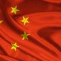 """Kako će kineski pogon """"zajedničkog prosperiteta"""" preraspodeliti bogatstvo?"""