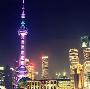Da li će svet pasti u novu globalnu krizu zbog kraha moćne kineske kompanije?
